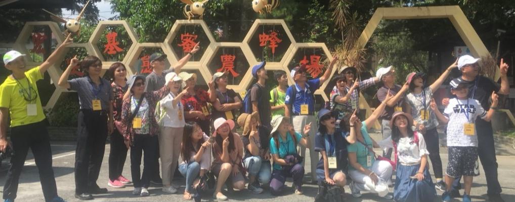 1070811-12-[活動相片]-2018年度夏季旅遊活動「水沙連、林班道」之旅