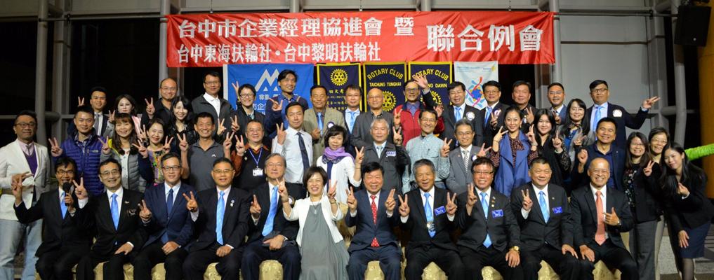 1081120-[活動相片]-打一場世界盃的國際競賽,讓台灣揚名全球舞台